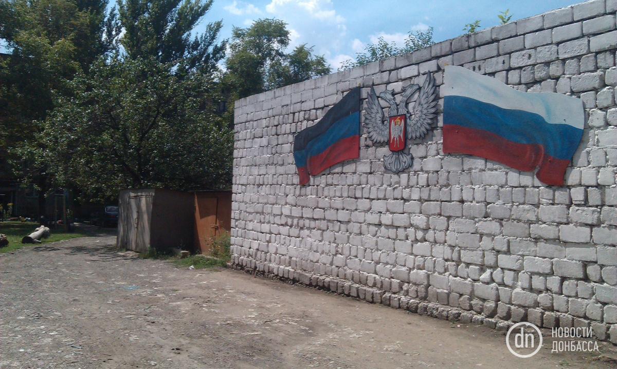 Новости футбола русская лига