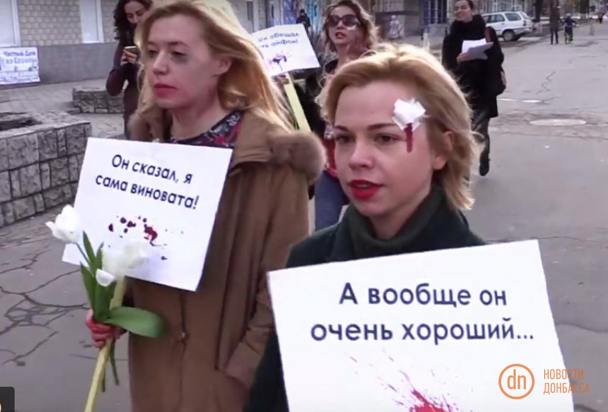 Видео с майдана сексуальные издевательства над женщинами