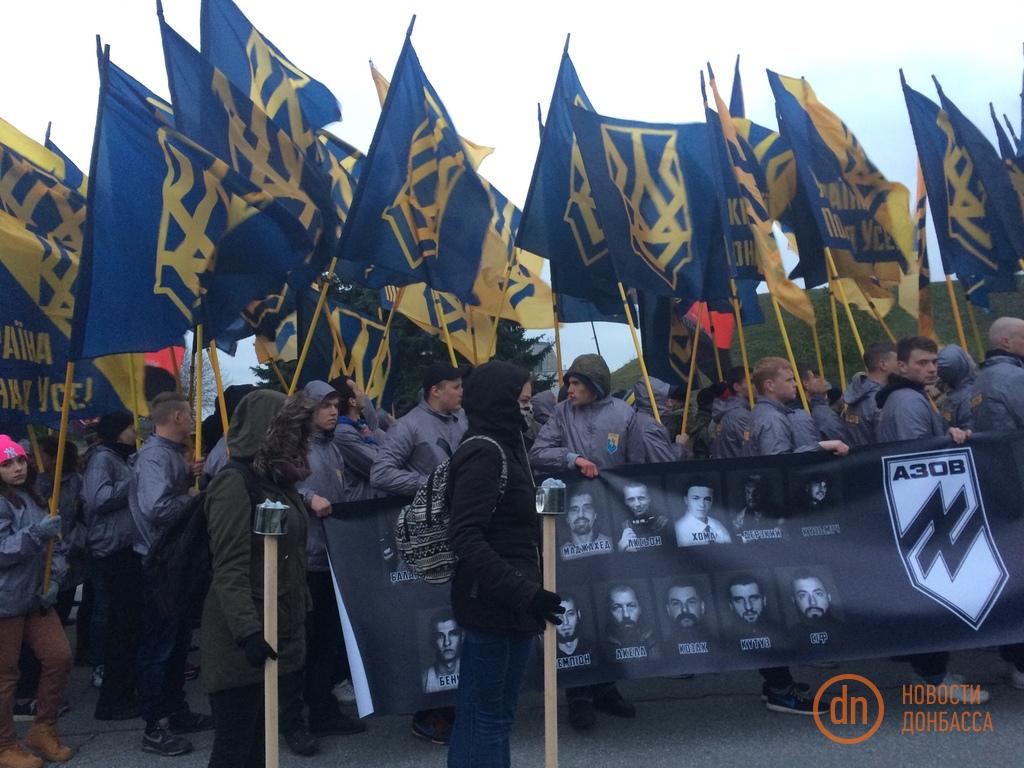 Вцентре столицы проходит «Марш нации»