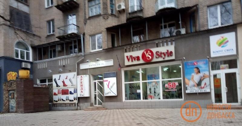 Донецк иего «вывески-призраки»: блоггер продемонстрировал  жизнь оккупированного города