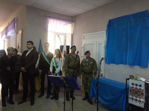 Украинские националисты планируют вновь организовать Майдан вгосударстве