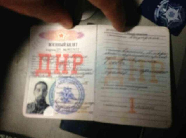 Воевавший вбандформированиях ДНР бразилец получил 13 лет тюрьмы