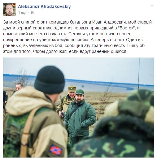 Вштабе АТО сказали о погибели еще одного украинского военнослужащего