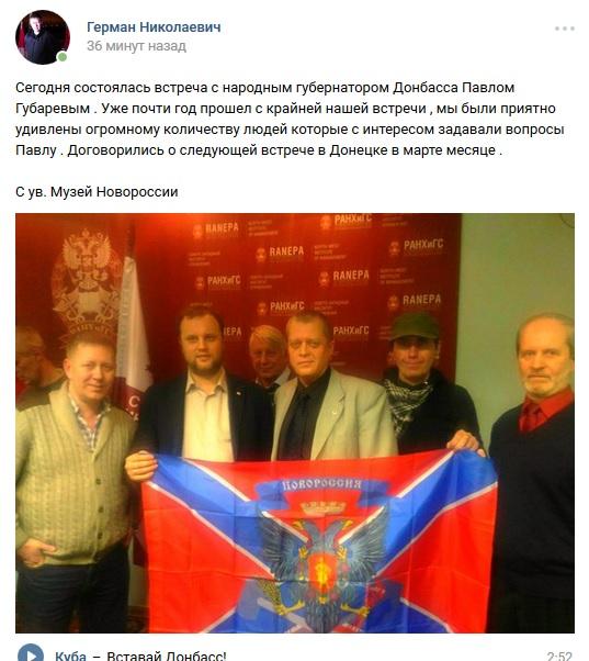 В северной столице в«музее» «Новороссии» произошел погром,
