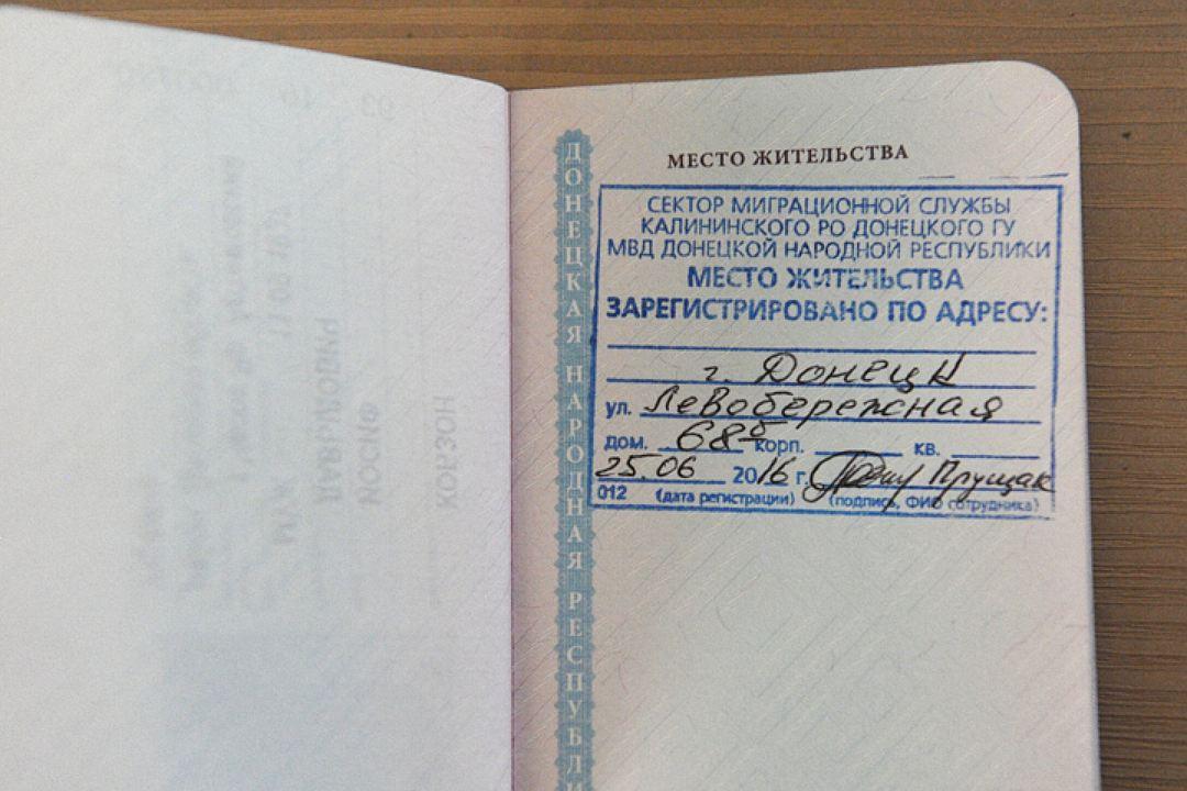 Порошенко считает признание Москвой документов ОРДЛО основанием для усиления антироссийских санкций