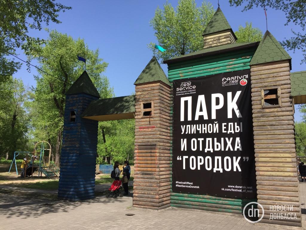 Как в«ДНР» прошел фестиваль еды: вместо лакомств продавали символику сепаратистов