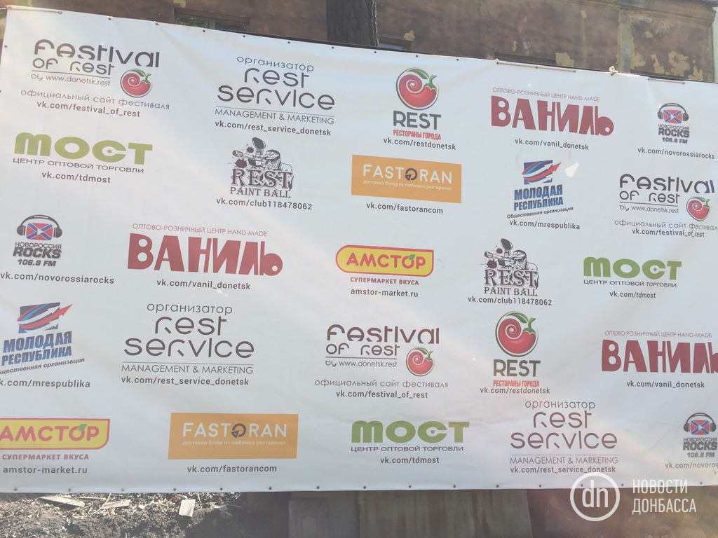 Какая «страна», такой ипраздник: соцсети смеются над фестивалем еды вДонецке