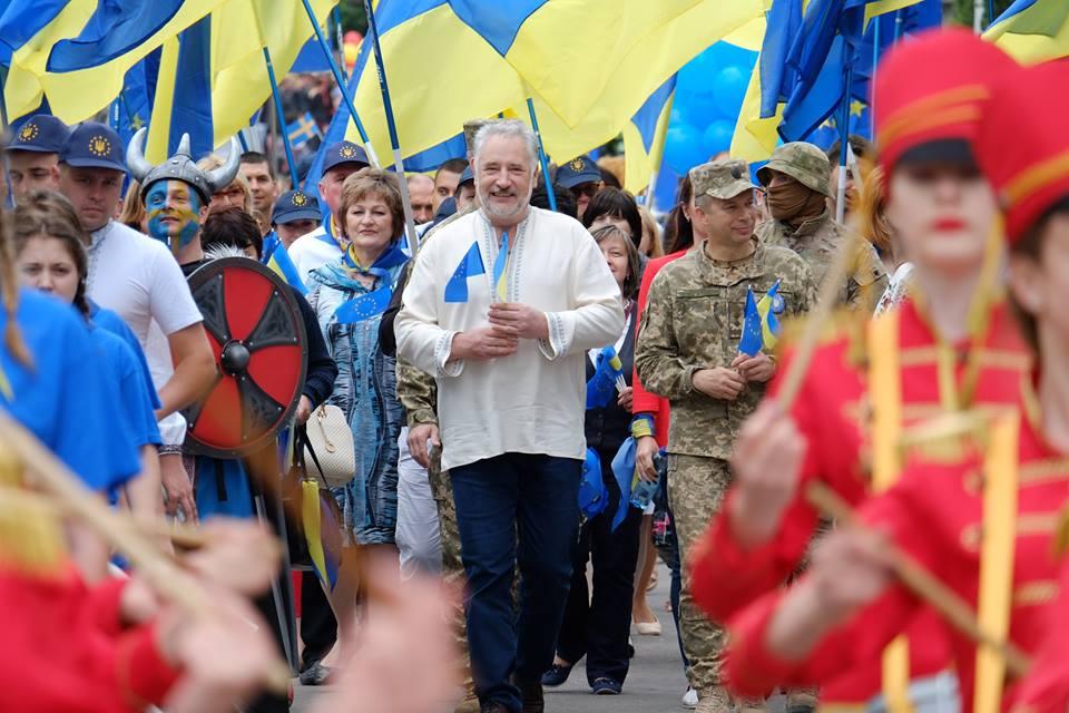 ВДонецкой области сегодня отметили День Европы