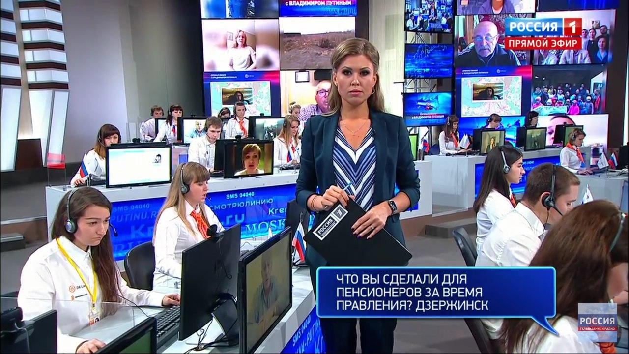 Новости по пиву в украине