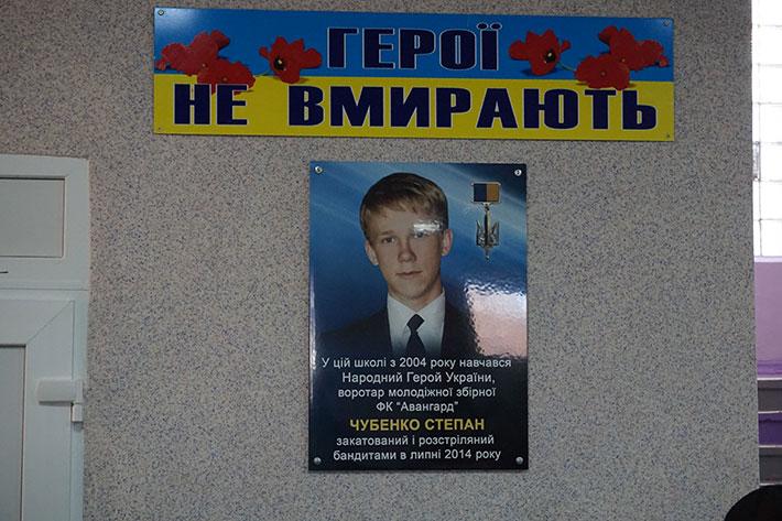 ВКрыму арестовали командира батальона ДНР потребованию столицы Украины