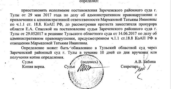 http://novosti.dn.ua/upload/img/2017/06/30/59563670b2f2d-prokuratura.jpg