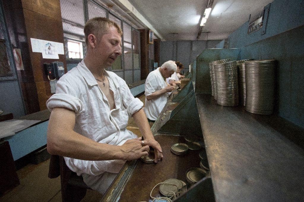 «ДНР» небудет снабжать средствами предприятие для незрячих вДонецке
