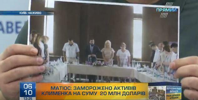 Матиос сказал имущество экс-министра Клименко Нацагентству