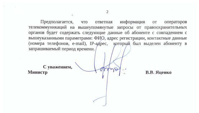 Пушилина сместили споста руководителя исполкома крупнейшей «партии» «ДНР»