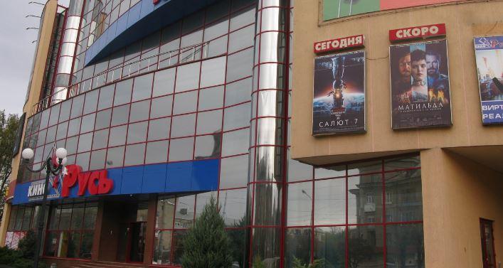Зацаря: в«ЛНР» стриптизерша добилась запрета скандального фильма