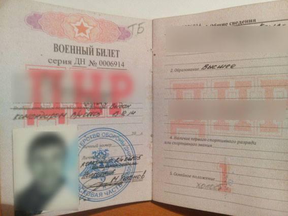 НаКПВВ «Новотроицкое» схвачен «командир танка» «ДНР»