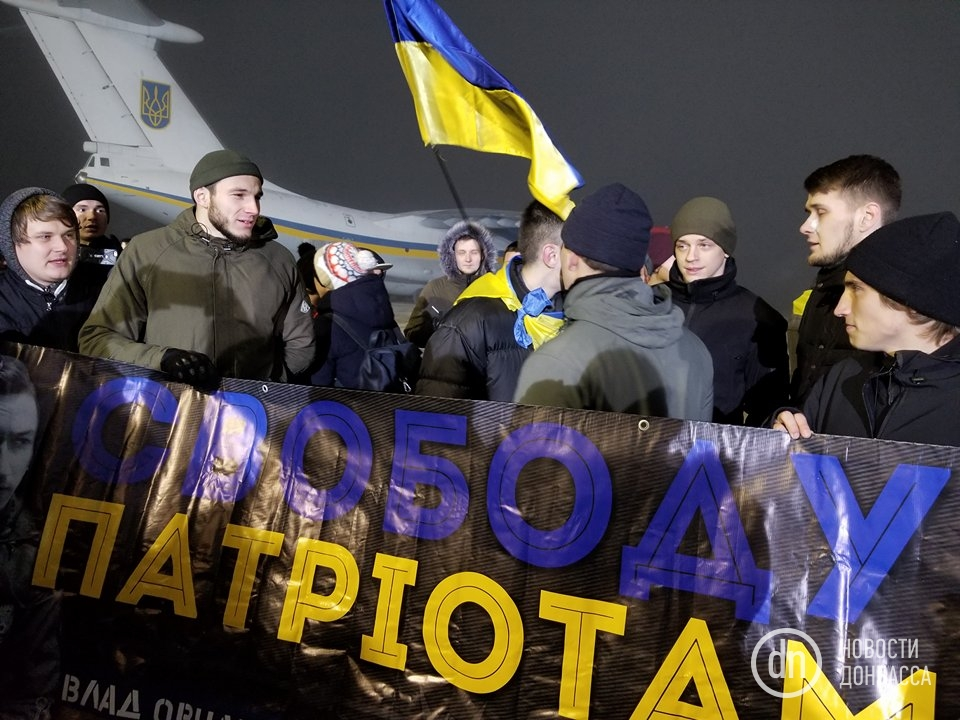 Появилось эксклюзивное видео извертолета Порошенко— Обмен пленными