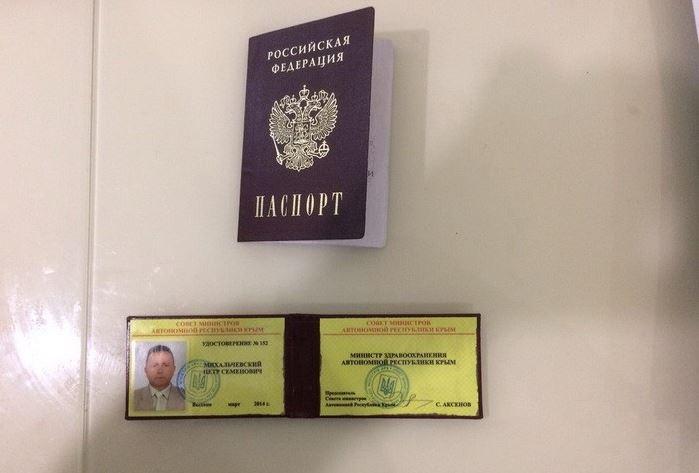 СБУ задержала вКиеве экс-«министра здравоохранения Крыма»