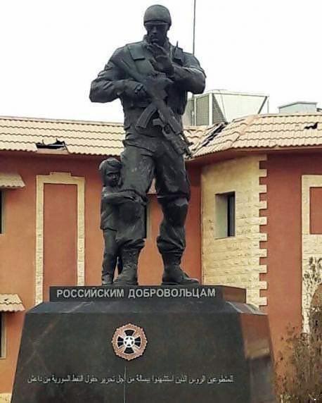 ВЛуганске увековечили память русских добровольцев