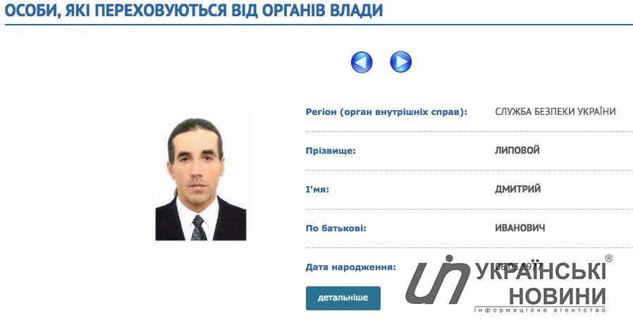 Убийство «беркутовцев» наМайдане: стало известно имя 2-го подозреваемого