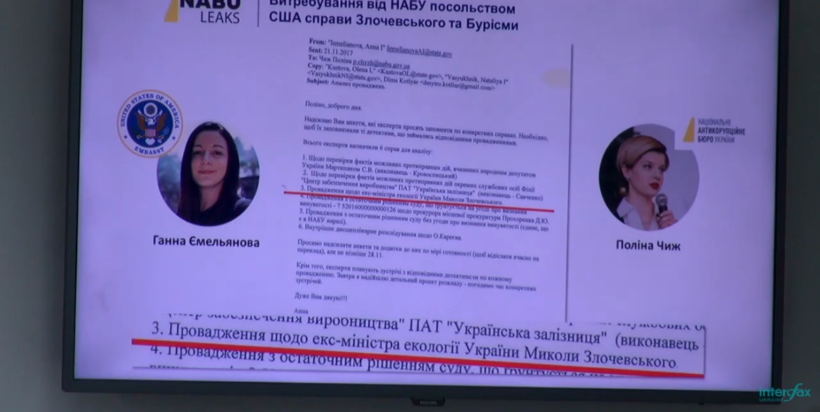 Депутат Деркач обнародовал информацию о воздействии  посольства США наНАБУ