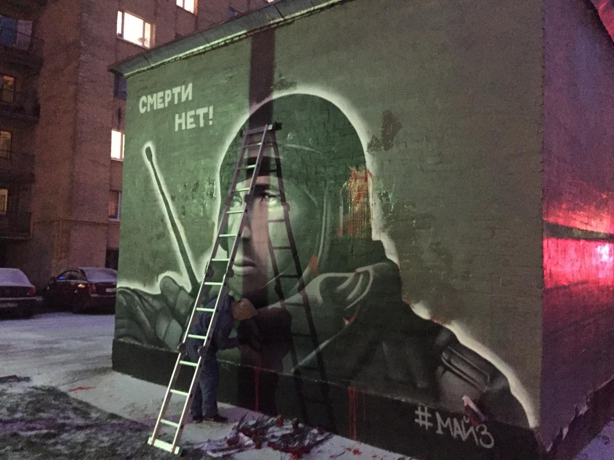 В Российской Федерации неизвестный испортил немалый портрет террориста Моторолы