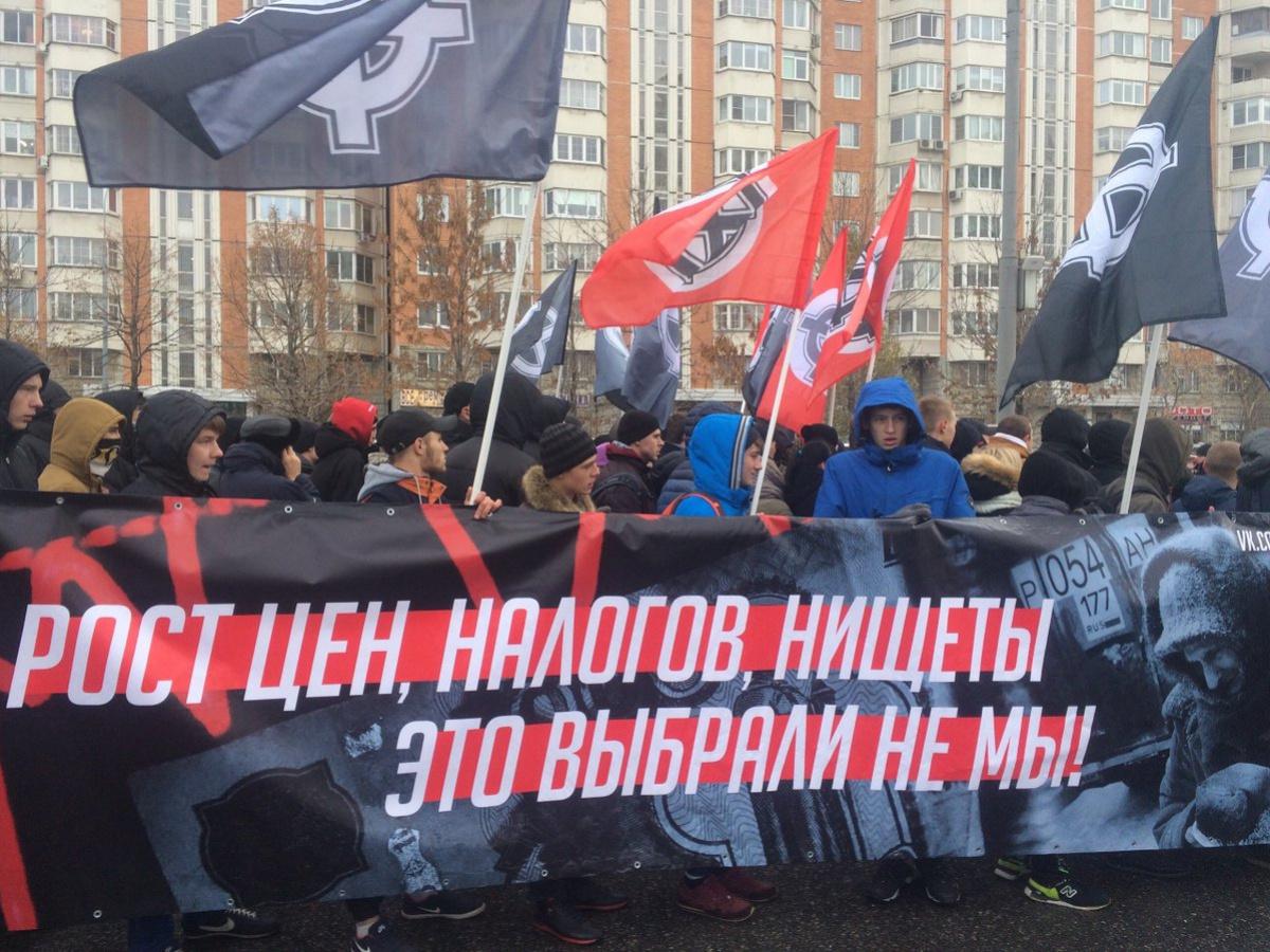 ВВолгограде впервый раз неразрешили «Русский марш» 4ноября