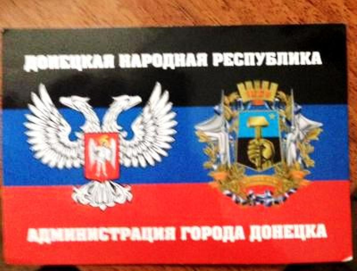 ВДонецкой области таможенники задержали представителя власти «ДНР»