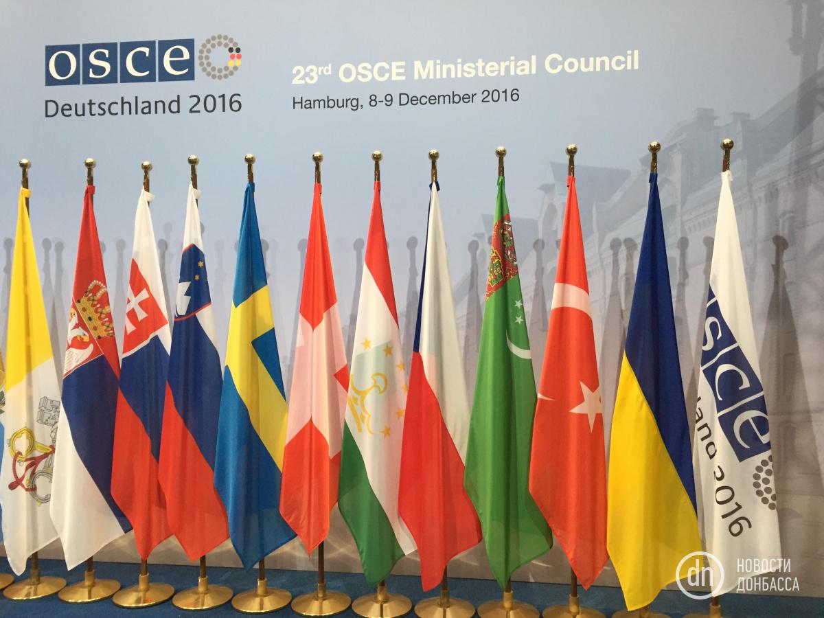 МИД ФРГ: стороны конфликта вУкраинском государстве невоспринимают перемирие как обязательство