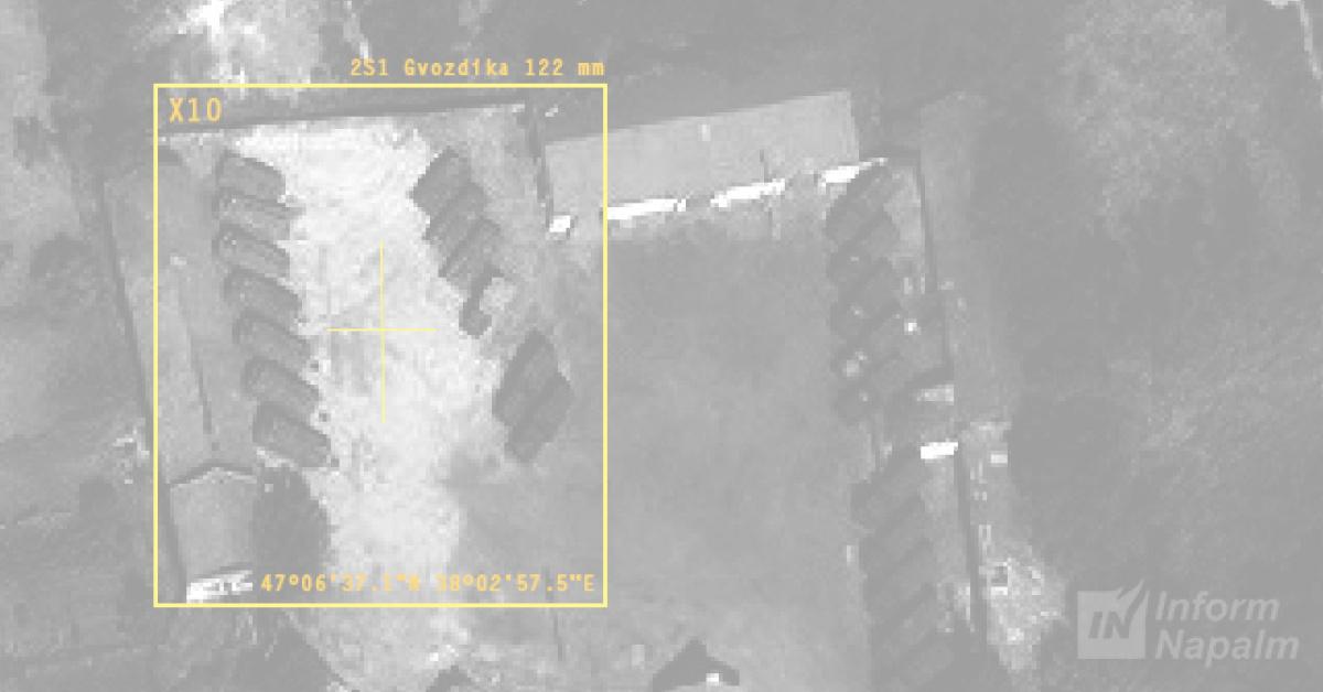 Волонтеры обнаружили базу войскРФ вОРДО