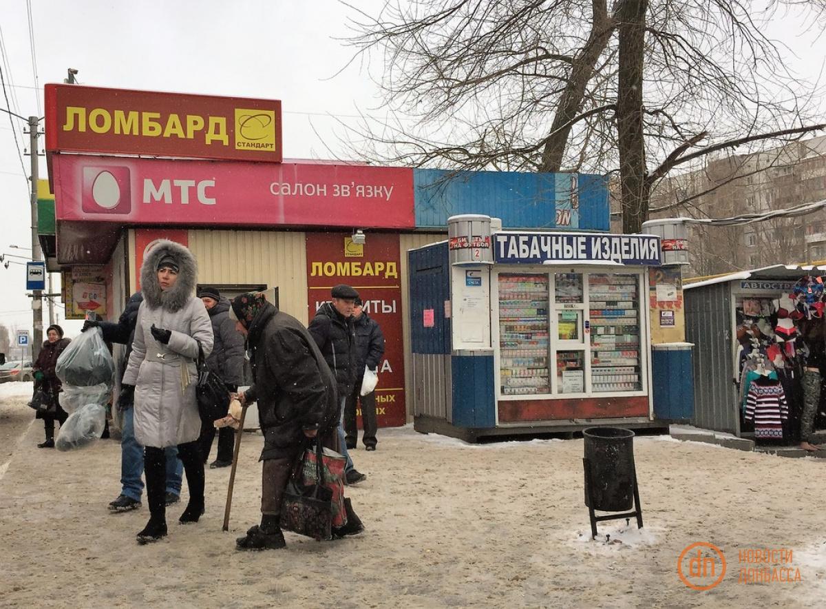 Майдан новости 112 канал