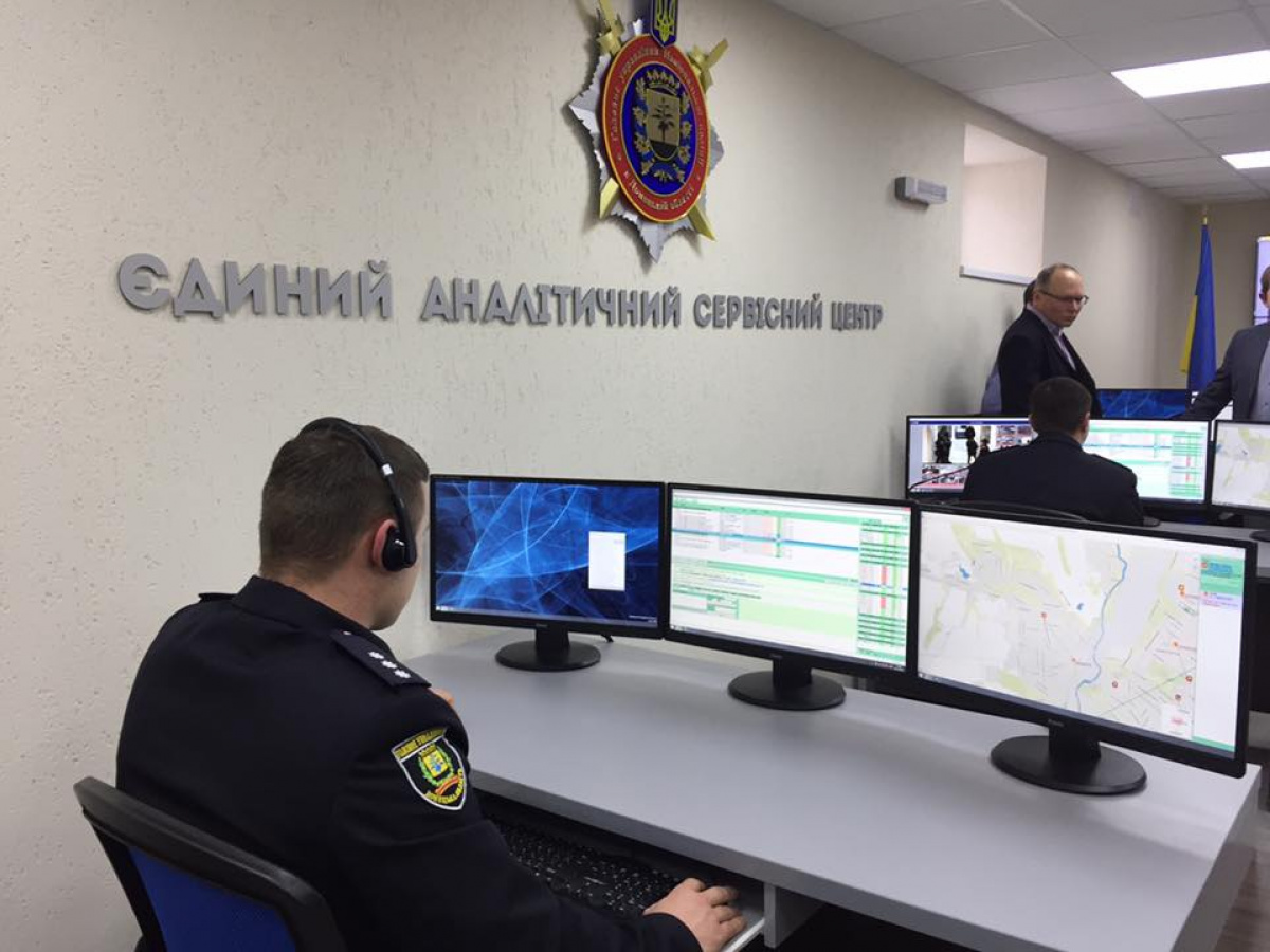 Аваков открыл вМариуполе инновационный аналитический центр