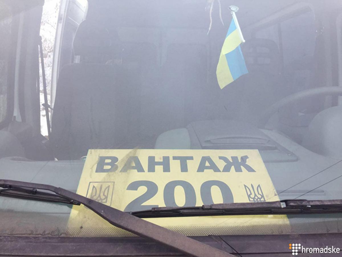 Террористы передали тела погибших украинцев наСветлодарской дуге