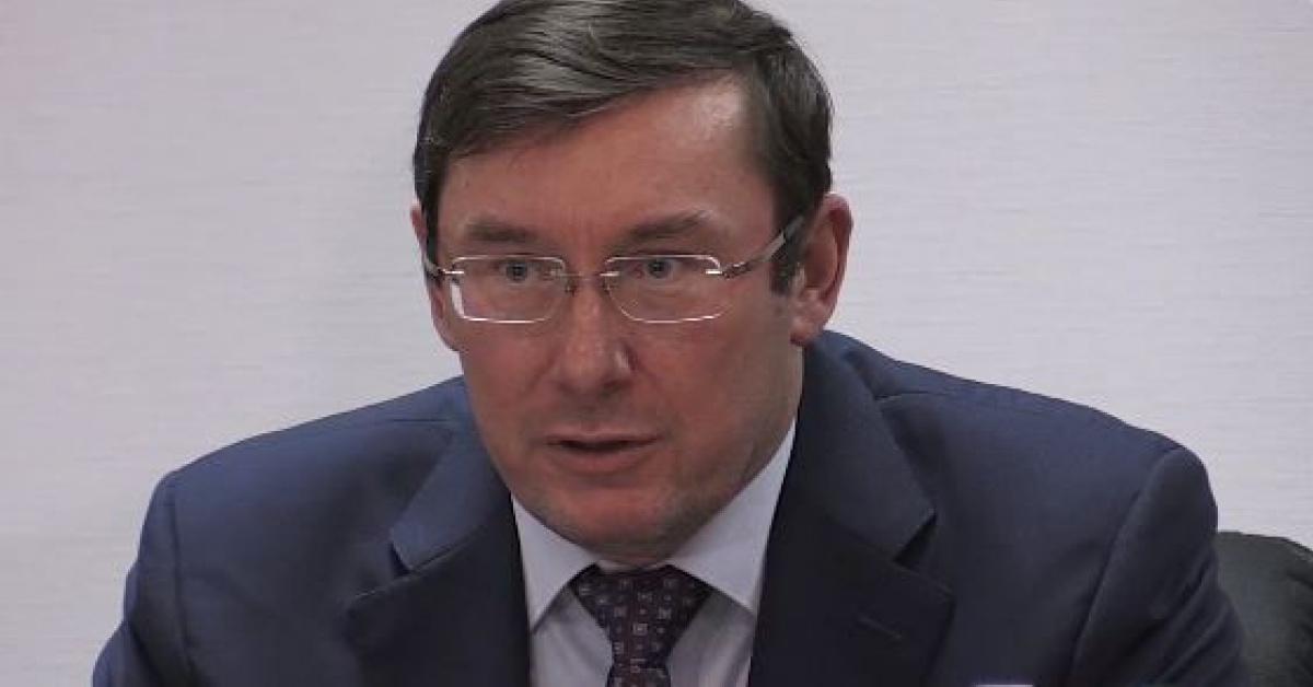Луценко увеличит заработной платы прокурорам на61% в2016г.