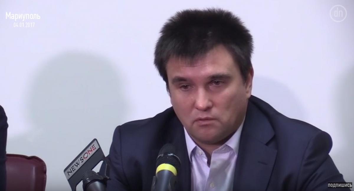 Политические новости в украине самые свежие