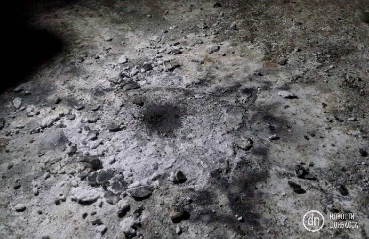 Впроцессе факельного шествия приезжих неонацистов вСлавянске произошел взрыв