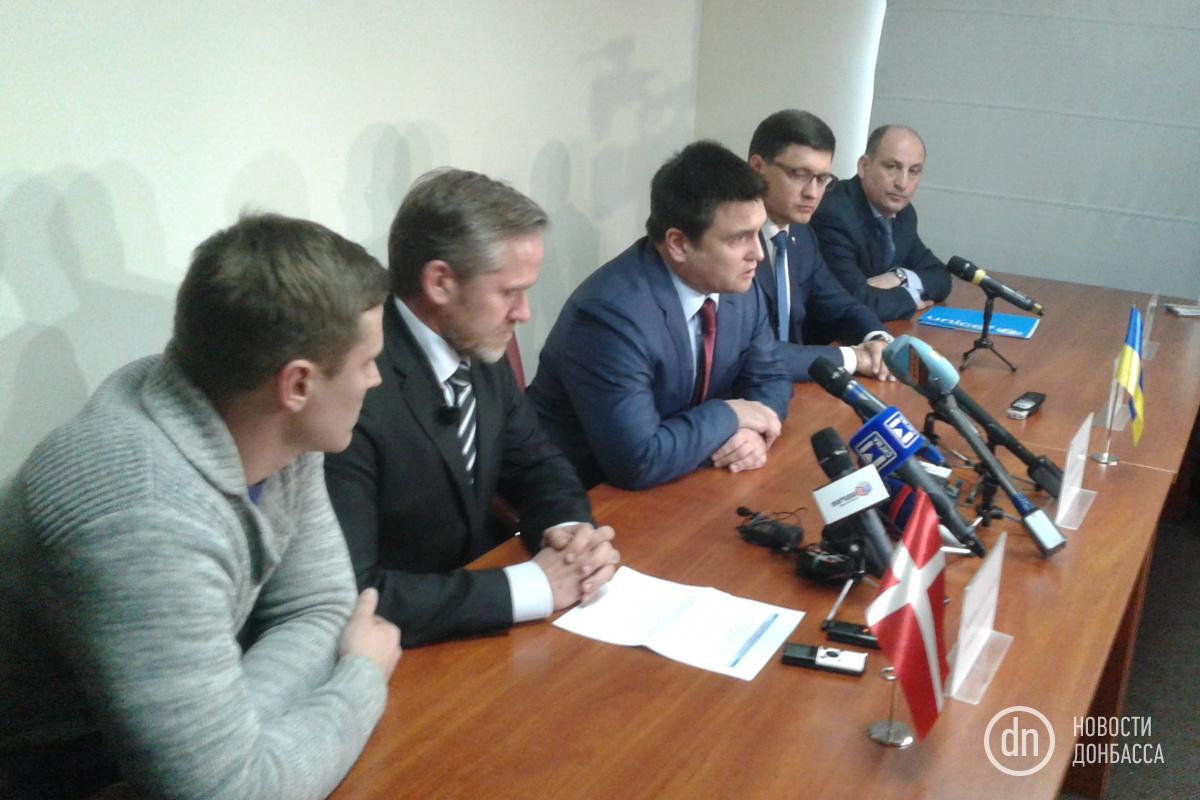 МИД Украины дополнит иски кРФ материалами поАвдеевке