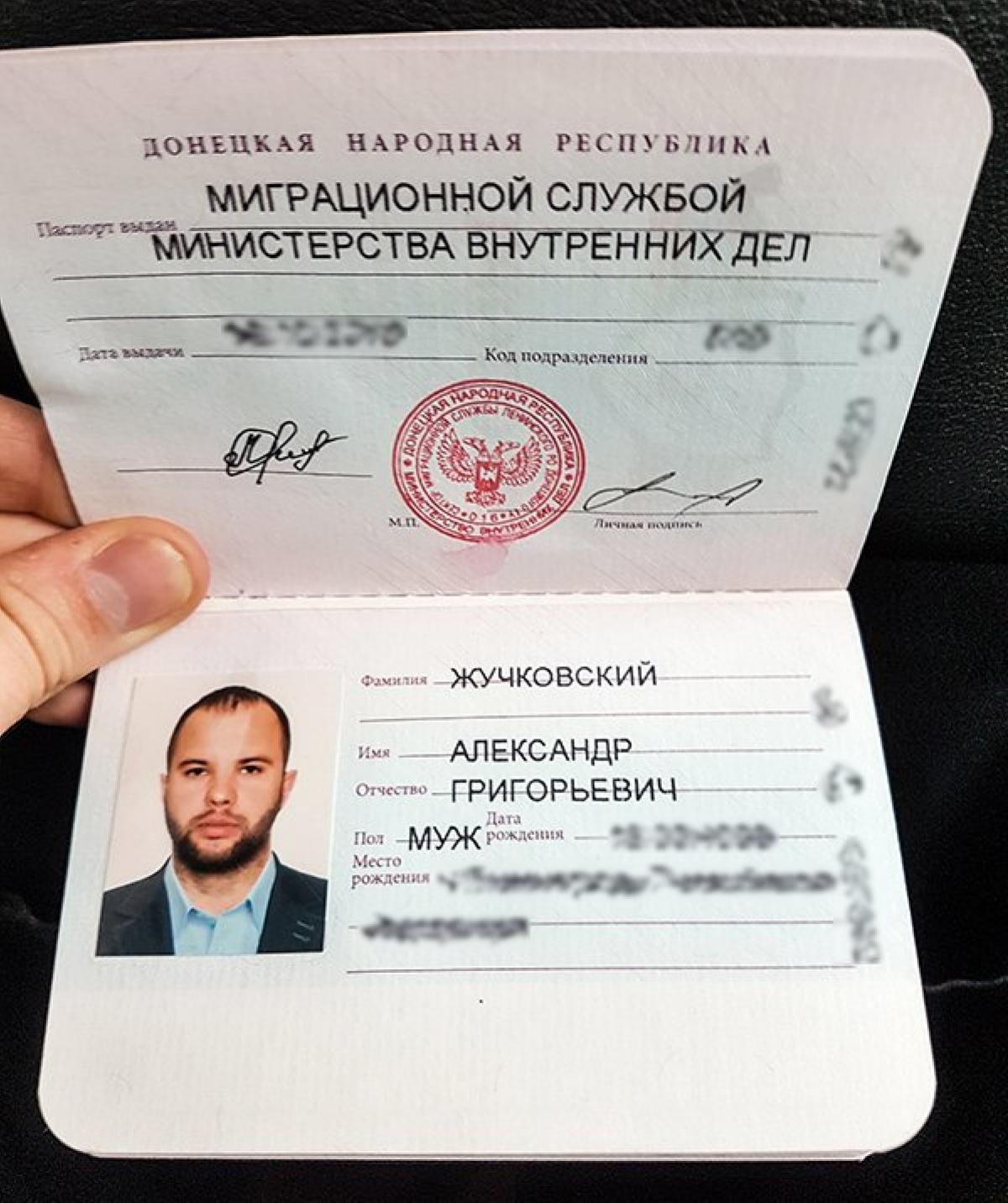 Я хочу получить паспорт рф в лнр как это сделать10