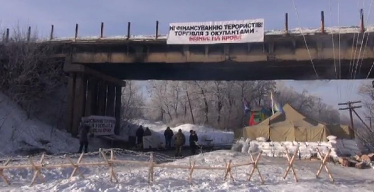 Из-за блокады СлавянскаяТС перешла нааварийный режим работы