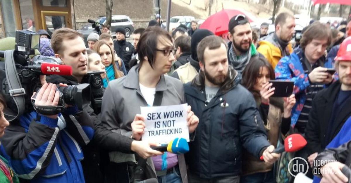 Секса сегодня киев