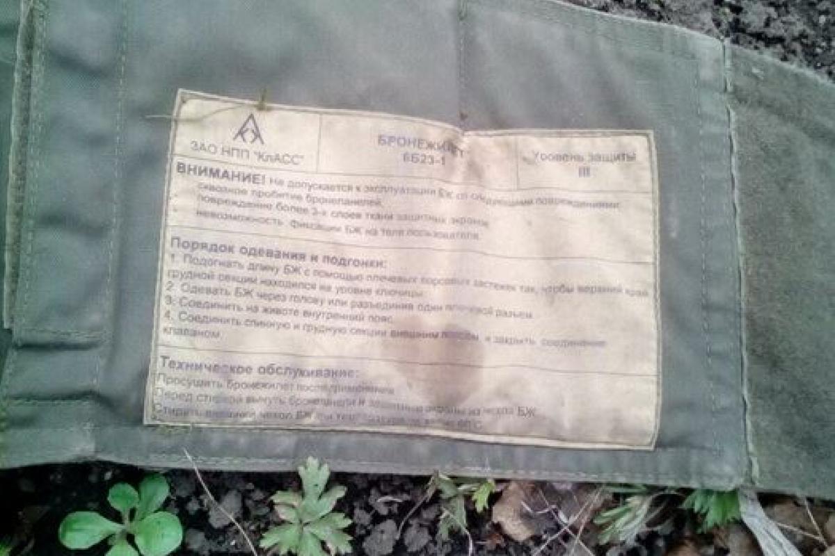 Врайоне Зайцево отыскали бронежилет, каску ивыстрел кРПГ русского производства
