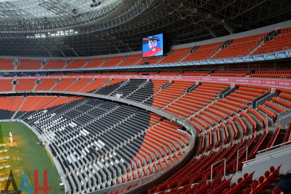Как вдействительности живет «Донбасс-Арена»