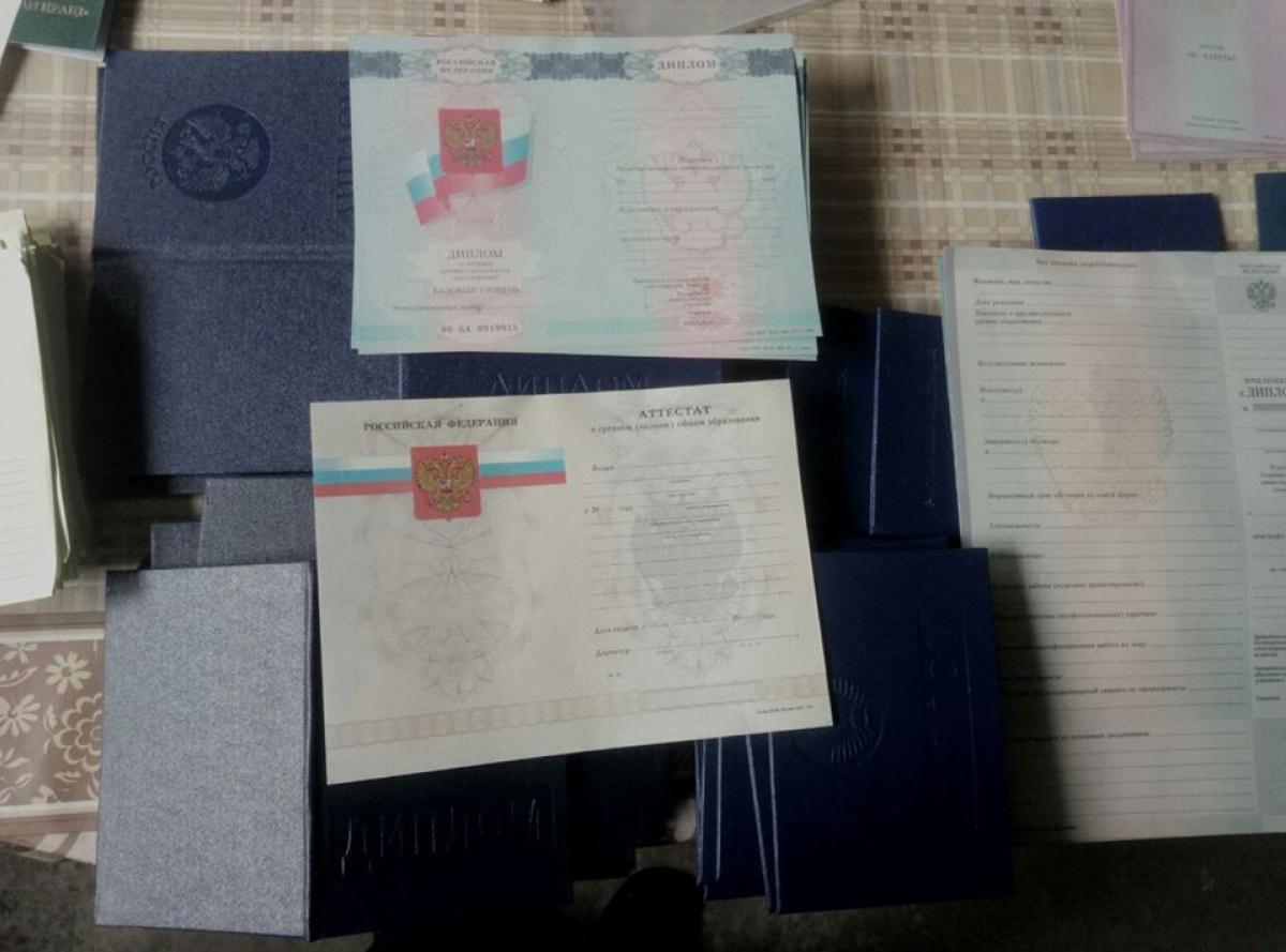 ВКиеве СБУ разоблачила подпольную типографию, печатавшую липовые документы для боевиков