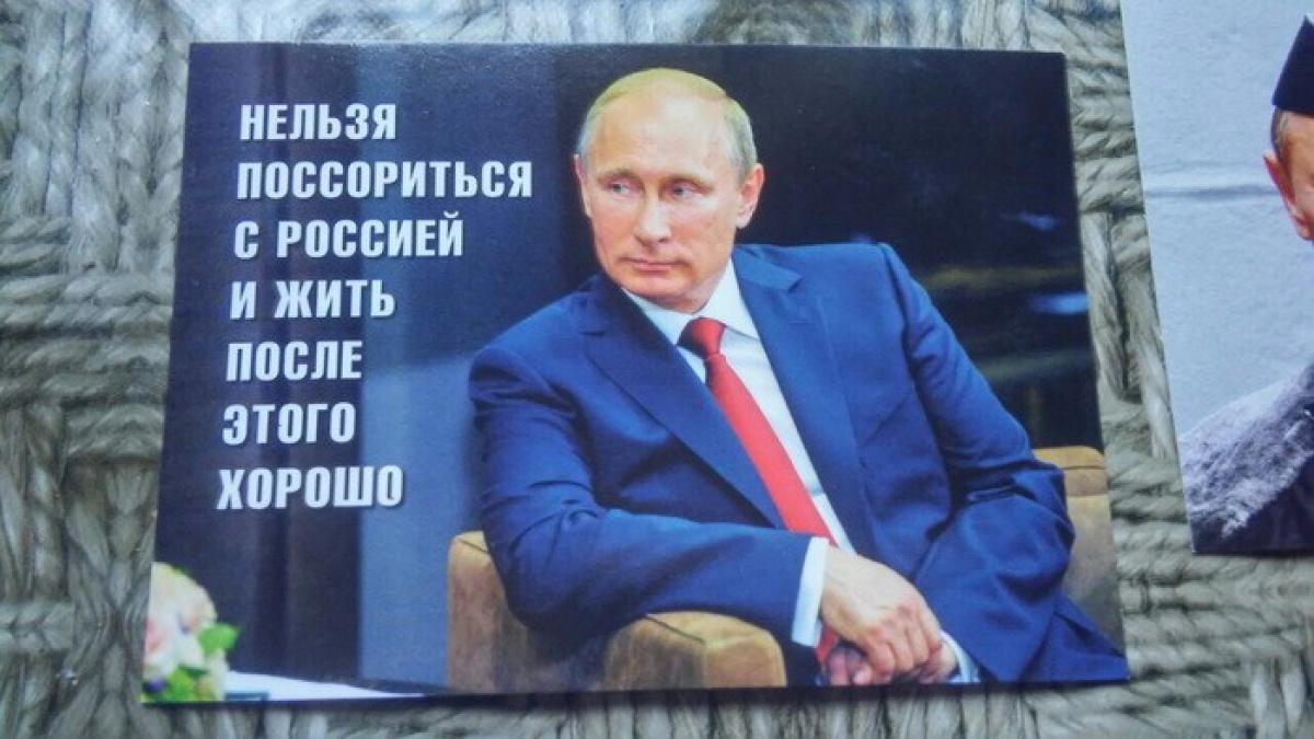 СБУ невпустила в Украинское государство жителя России, готовившего провокации вОдессе