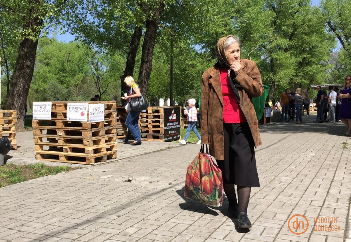 ВДонецке проводят фестиваль еды
