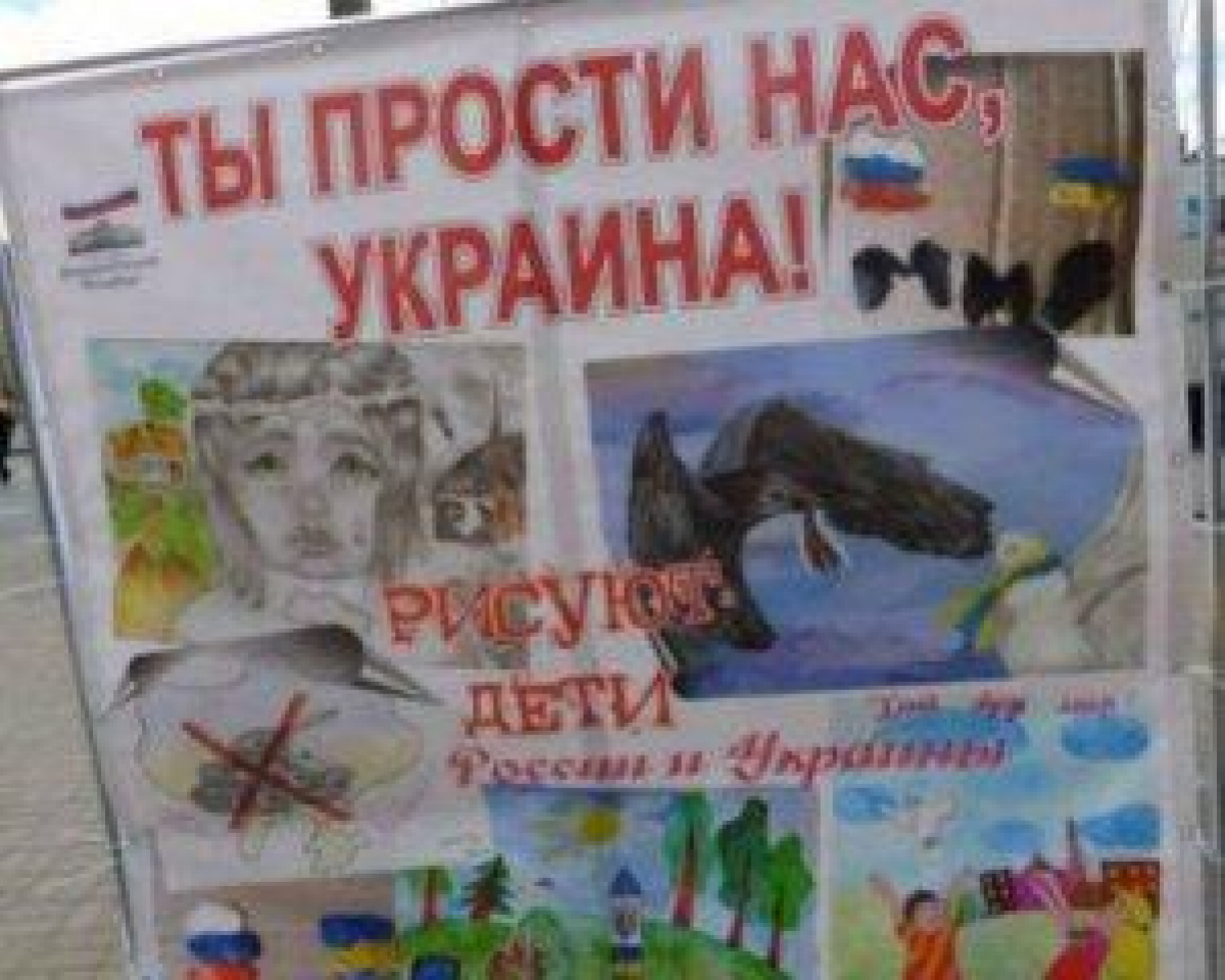 ВПетербурге полицейские изъяли реквизит антивоенной акции «Дети рисуют мир»