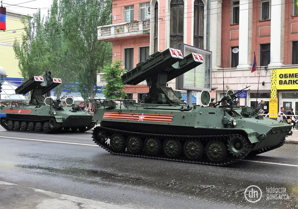 Новости из украины в интернете