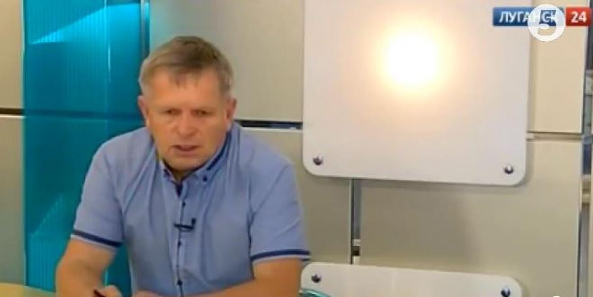 Украинский суд оправдал экс-«министра угля ЛНР»