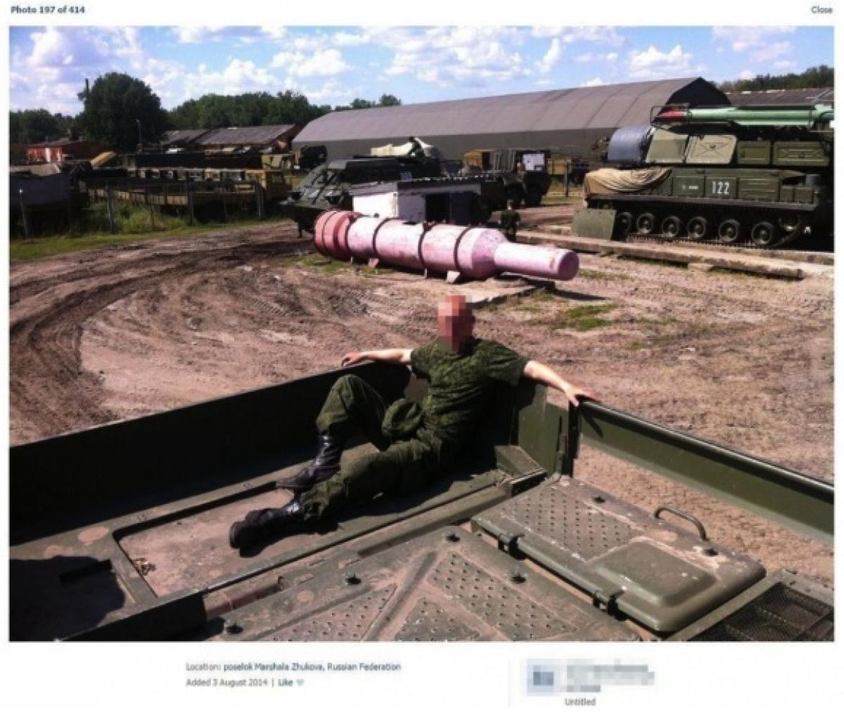 Bellingcat представил подтверждения русского происхождения сбившего MH17 «Бука»