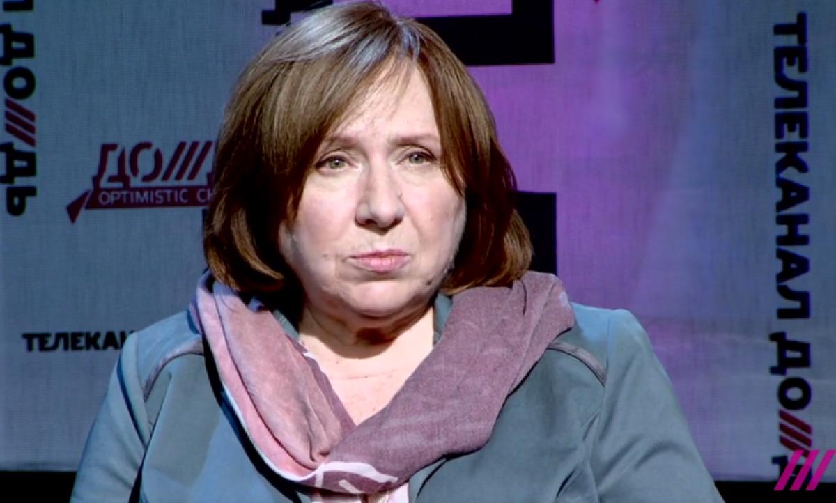 Писательница Алексиевич: Крым— это оккупация. Война наДонбассе— это насовести России
